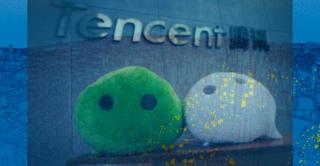 wechat-tencent-q2-revenue